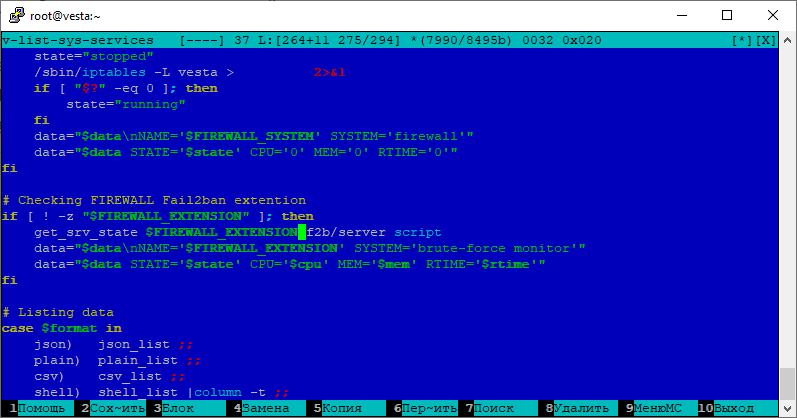 Восстановление Fail2Ban на VestaCP CentOS 7